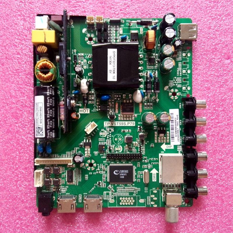 TP VST59S P79 LCD/LED TV Board Software Download & Update - Mr