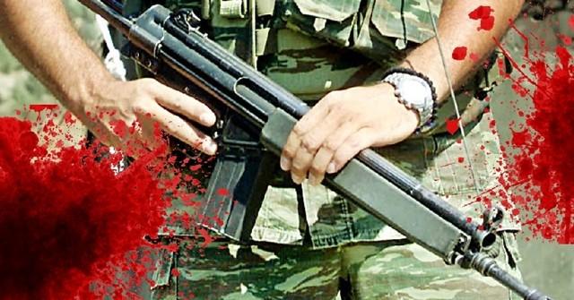 Θανάσιμος Τραυματισμός Στρατιώτη