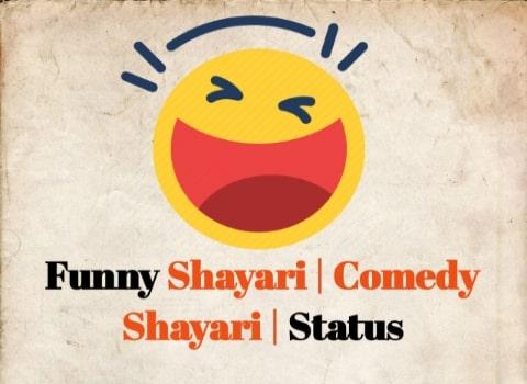 Best Funny Shayari | Comedy Shayari | Funny Status
