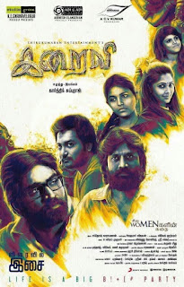 Race Zindagi Ki (Iraivi) 2016 Hindi Download 720p DTHRip