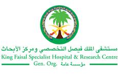مستشفى الملك فيصل التخصصي، يعلن عن فتح باب التقديم لأكثر من 12 وظيفة شاغرة لحملة المتوسطة فما فوق