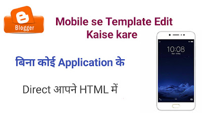 Mobile phone se blogger template editing