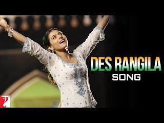 Desh Rangila Rangila Lyrics Fanaa ft Aamir Khan | Kajol