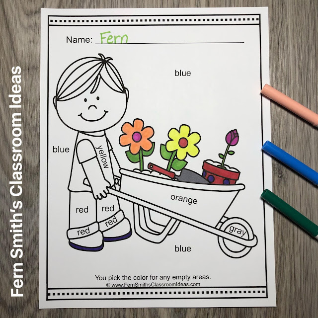 Click Here for These Spring Color By Code Kindergarten Know Your Numbers and Know Your Colors Resource #FernSmithsClassroomIdeas