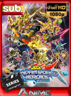 SD Gundam World Heroes (2021) Temporada 1 [13/??] CR WEB-DL subtitulada HD [1080P] [GoogleDrive] DizonHD