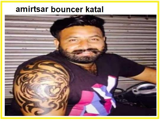 amirtsar Jagga bouncer katal Goli kand News