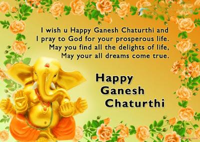 ganesh-chaturthi-2020-sms-in-Hindi