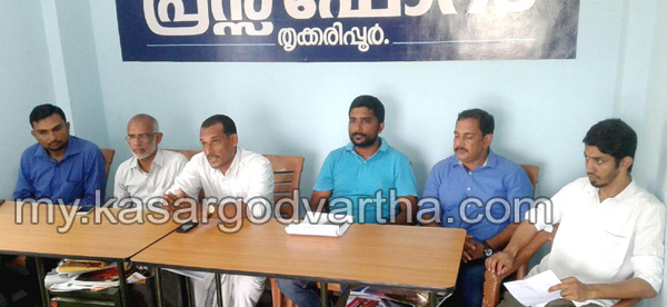 News, Kerala, KMCC, Inauguration, Minister, Football, Press meet,