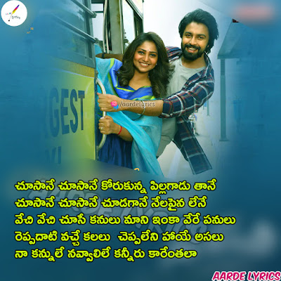 Super Machi - All Songs Lyrics, Videos | Kalyaan Dev,  Rachita Ram   Super Machi Songs Lyrics & Videos starring Kalyaan Dev,  Rachita Ram  The album is composed by Thaman S and lyrics are penned by KK, Super Machi New Songs Lyrics, Super Machi All Song Lyrics, Download Super Machi Lyrics, Super Machi Proudced By Rizwan, Super Machi Directed By Puli Vasu, Super Machi Kalyaan Dev,  Rachita Ram  As Lead Pair Song Lyrics, Chusanae Chusanae Lyrics, Chusanae Chusanae Song full Lyrics, Super Machi Songs Lyrics, Super Machi Lyrics, Super Machi (2020) Lyrics, Super Machi, Super Machi Music Lyrics, All lyrics, Super Machi movie lyrics, Super Machi dialogue lyrics, Super Machi movie, Super Machi Item Song Lyrics, Super Machi Theme Song Lyrics, Super Machi Title Song Lyrics, Super Machi Remix Song Lyrics, Super Machi All Songs, Super Machi full album lyrics, Super Machi aardefilmy news, Super Machi, Super Machi lyrics download, Super Machi melody song lyrics, Super Machi Romantic Song lyrics, Super Machi Traditional Song Lyrics, Super Machi dj songs lyrics, Super Machi all songs in single lyrics, full album lyrics, Super Machi telugu lyrics, Super Machi Telugu Movie Songs Lyrics, Super Machi mp3 songs lyrics, Super Machi aarde lyrics, Super Machi Classic Movie Lyrics, Super Machi Mass Movie Lyrics, Chusanae Chusanae song Lyrics, Chusanae Chusanae Telugu Song Lyrics, Chusanae Chusanae Telugu Song Lyrics in  Super Machi, Chusanae Chusanae Telugu Song Telugu Lyrics in  Super Machi, Chusanae Chusanae Telugu Song Telugu Lyrics  Super Machi, Chusanae Chusanae Lyrics print, Chusanae Chusanae Movie Song Lyrics Translation, Chusanae Chusanae Lyrics Meanings, Chusanae Chusanae Telugu Chusanae Chusanae  Super Machi Audio Songs Listen Online,  Super Machi Chusanae Chusanae Lyrics, Super Machi aardelyrics, Super Machi Chusanae Chusanae Telugu Song Lyrics,  Super Machi Chusanae Chusanae Telugu Songs Lyrics pdf,  Super Machi Chusanae Chusanae Lyrics print, Chusanae Chusanae Song Lyrics in Tel