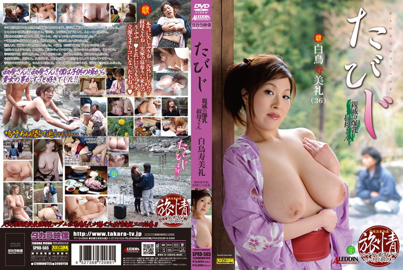 bokep jepang jav 240p 360p SPRD-565 Sumire Aunt Swan Breasts Each Time The Same Relative