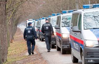 Австрийская полиция