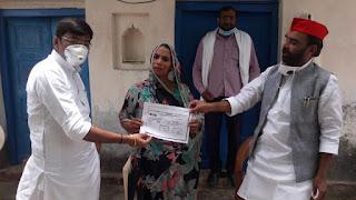 मुखिया अखिलेश यादव के निर्देश पर मृतकों के परिजनों से मिले पार्टी जिलाध्यक्ष | #NayaSabera