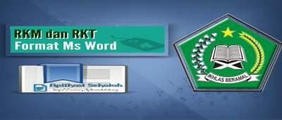 Contoh RKM dan RKT MI/SD  2017/2018 Format Ms Word