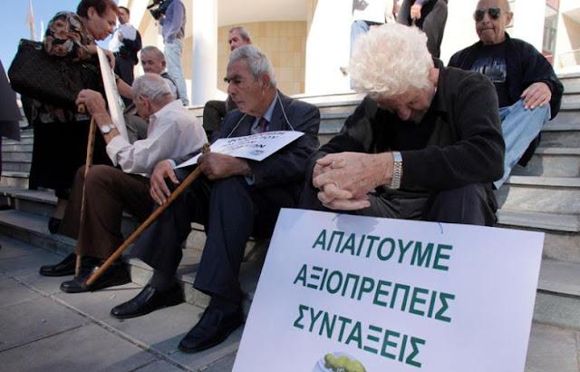 Πρέβεζα: Εκλογές στο Σωματείο Συνταξιούχων ΟΑΕΕ Πρέβεζας
