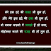 Sad Shayari _mere is dare ki Sava rum ho in hindi l