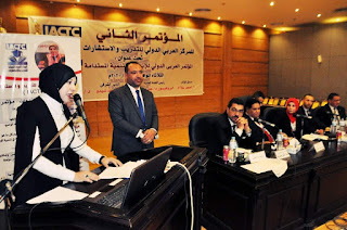 الكاتبة والروائية والأديبة إيمان الناطور تمثل فلسطين في مؤتمر القاهرة الدولي الثاني الإبداع والتنمية المستدامة .