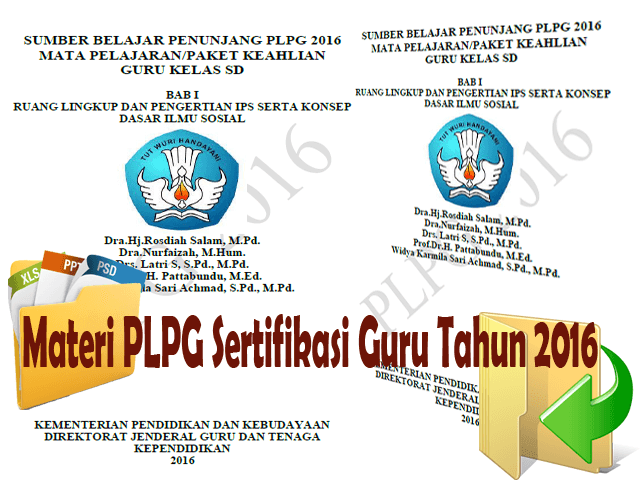 Download Materi PLPG Sertifikasi Guru Tahun 2016 Terlengkap Semua Bidang Studi Gratis!!