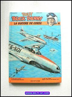 disponible à la vente sur bdpfgf-Hainaut, Belgique