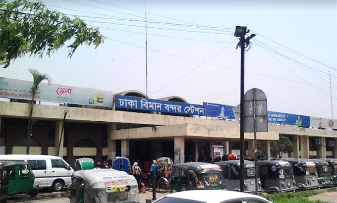 ঢাকা-টঙ্গী ৩য় এবং ৪র্থ রেল লাইন নির্মাণে বড় বাধা বিমান বন্দর ষ্টেশন