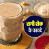 Learn how Ragi Shake can help you lose weight.