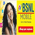 BSNL Kerala Extends Free data 500MB for new and Port-In customers in Mithram Prepaid plan upto 20th September, 2017