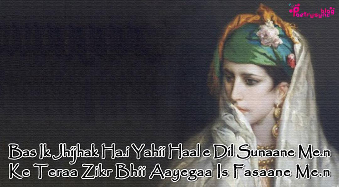Haaledil In Hindi