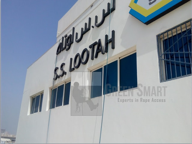 SS Lootah Office cleaning services at Dubai   window cleaning