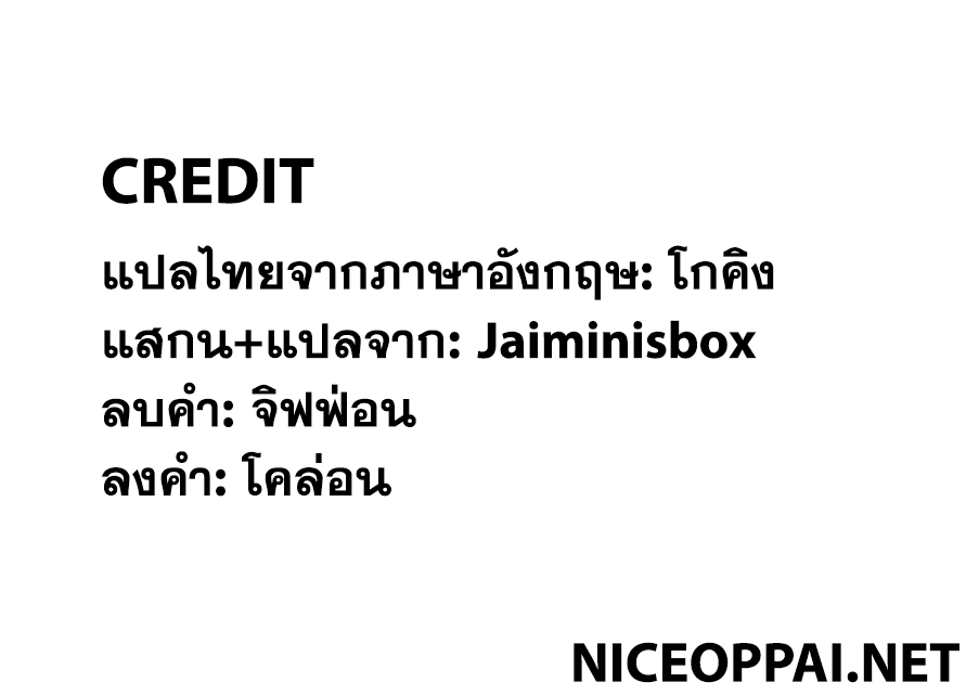 One Piece ตอนที่ 920 TH แปลไทย