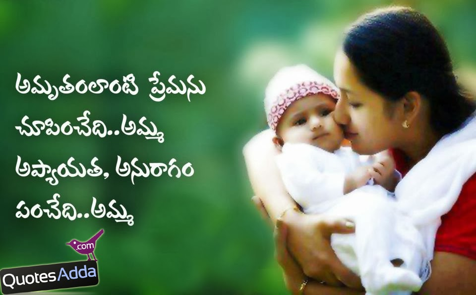 Telugu Comedy Wallpapers With Quotes: Telugu I Miss You Quotes For Him Tumblr