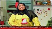 الست غالية  زبدة الفول السودانى .. تخليل الليفت .. سلطة التونة .. سلطة الحمص