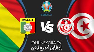 مشاهدة مباراة تونس ومالي القادمة بث مباشر اليوم 15-06-2021 في مباريات ودية