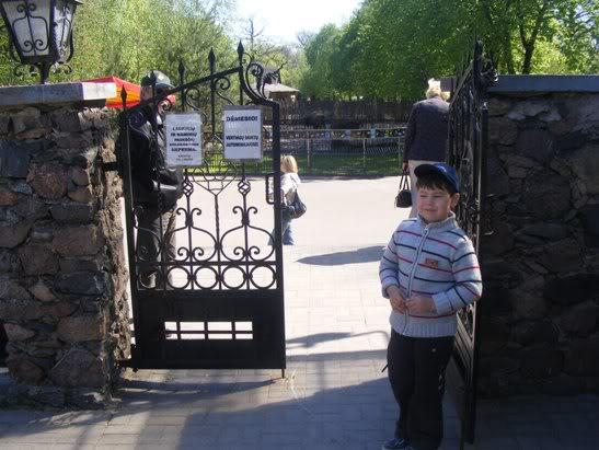 Kauno zoologijos sodo vartai