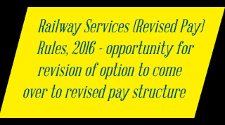railway-revised-pay-structure