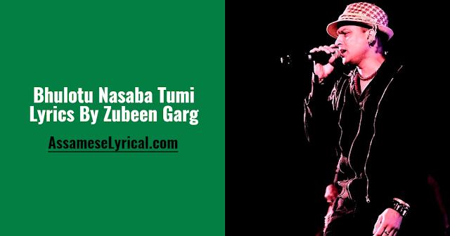 Bhulotu Nasaba Tumi Lyrics