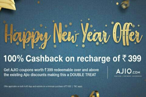 Jio Happy New Year 2019 Offer 100% Cashback offer