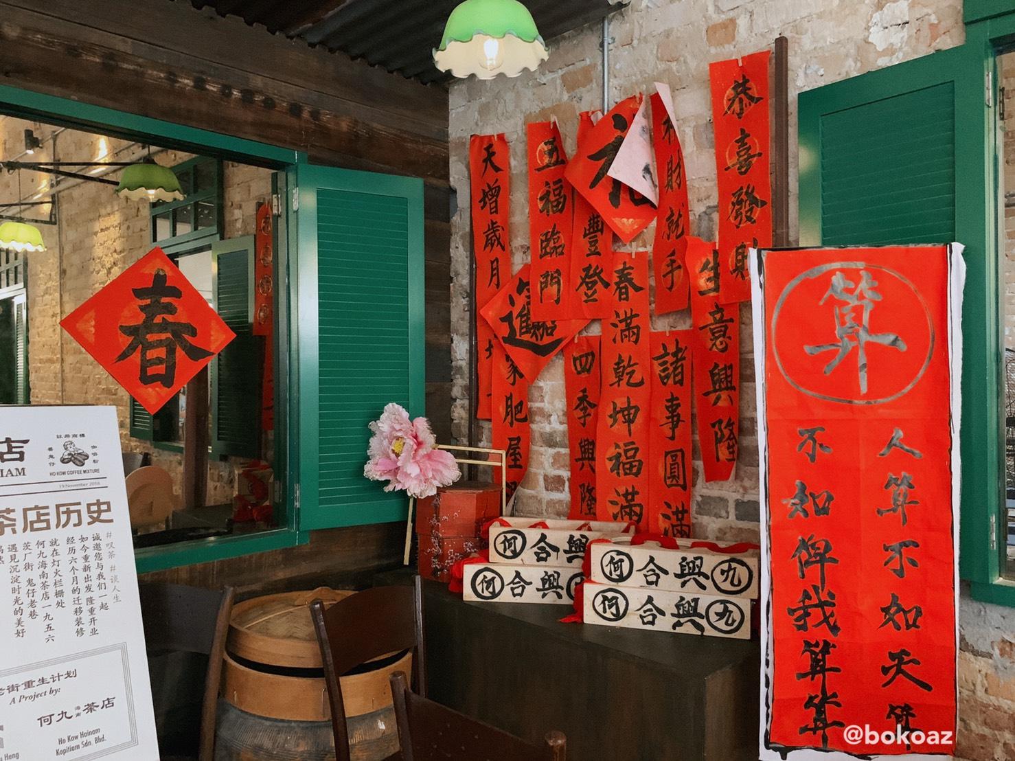 Kwan Chai Hong inside