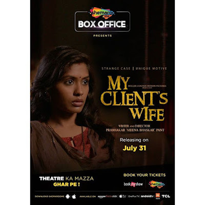 My Client's Wife Film Wiki Shemaroo me