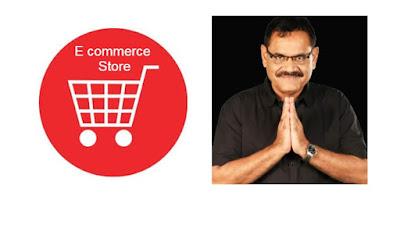 Start E Commerce Store for your business अपना ई कोम्मेर्स स्टोर शुरू करे