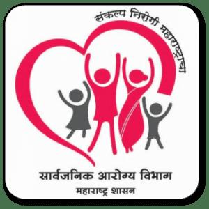 Nashik Health Department Recruitment 2019 www.arogya.maharashtra.gov.in