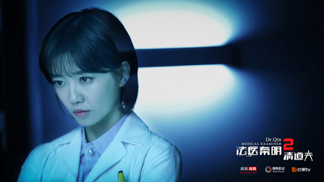 Medical Examiner Dr. Qin 2 Yu Shasha