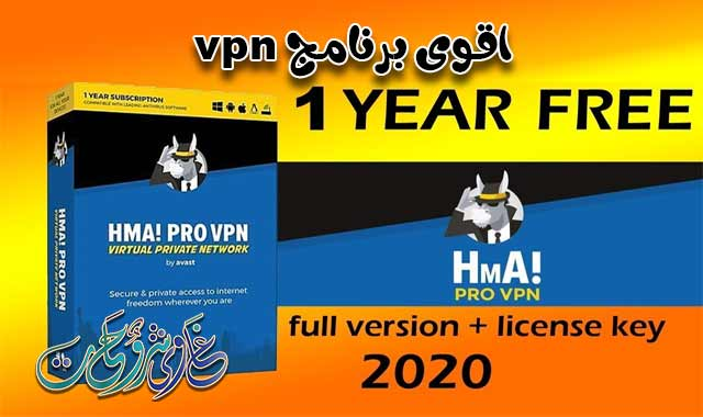 hma pro vpn,install hide my ass,hma vpn 2017,hma pro vpn شرح,hma vpn bin hma pro vpn 2.6.9 crack,how to install hide hma vpn for pc,how to install hide my ass vpn for pc,how to install hide my ass (hma) vpn for pc,vpn services,how to install vpn,hma key 2020,hma vpn bin,express vpn key,hma free license key 2019,hide my ass license key,hide my ass license key 2019