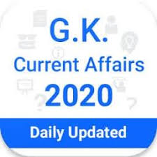 Latest Current Affairs (Asked /Chances of being asked) in forth coming Various Comptetive Exams in 2020 for the Month (1-10 th octuber )