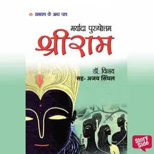 ramayan ke amar patra hindi by dr. vinay,best mythological fiction novels in hindi