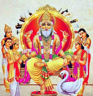 Vishwakarma Ashtak