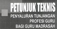 Tunjangan Profesi Guru (Tpg) Tahun 2020