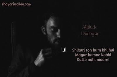 attitude dialogue in hindi download