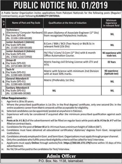 https://www.jobspk.xyz/2019/11/atomic-energy-jobs-november-2019-online-apply-po-box-1138-islamabad-latest.html