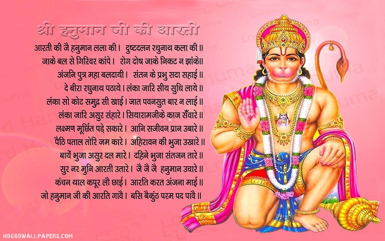 car wallpaper - 100+ EPIC Best Hanuman Chalisa Hd Wallpaper