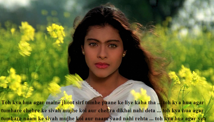 dilwale dulhania le jayenge romantic dialogues - Newsworldsearch