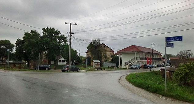 #Доња_Гуштерица #Косово #Метохија #Србија #кмновине
